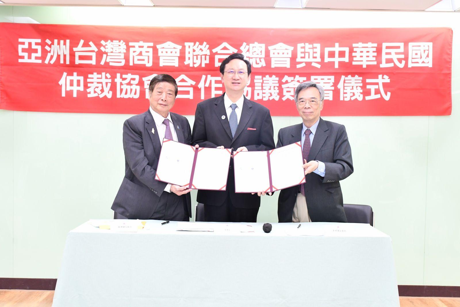 本會與亞洲臺灣商會聯合總會簽署合作協議<br />CAA and Asia Taiwanese Chambers of Commerce (ASTCC) signed cooperation agreement