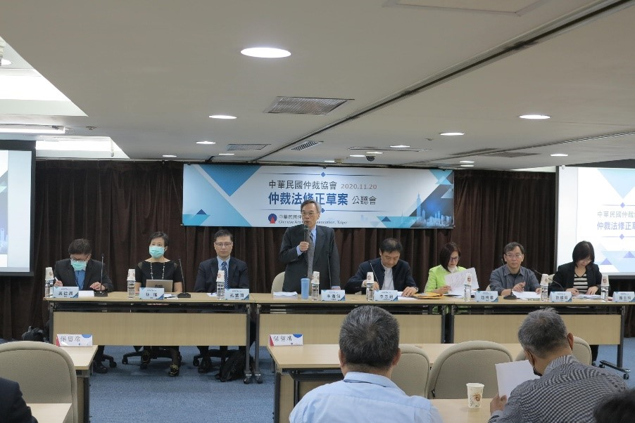 CAA held the first public hearing for its updated draft amendment to Taiwan's arbitration law
